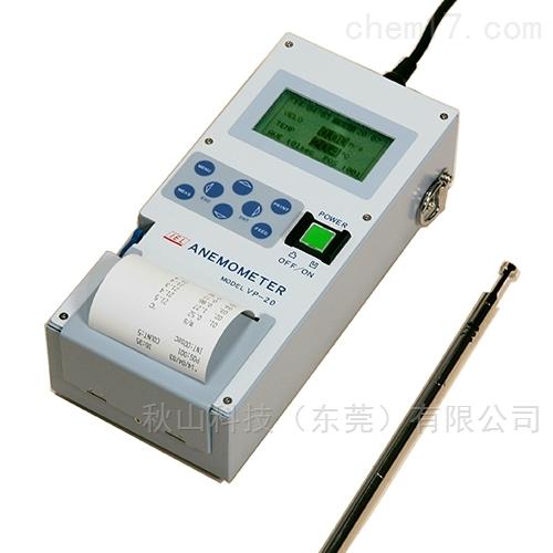 日本艾伊特IET便携式风速计,空气流量计