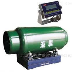 DCS-KL-G1吨自来水厂加氯钢瓶电子秤