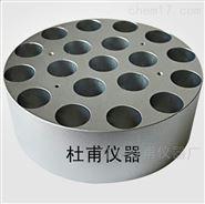 干式恒温器 加热模块