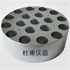 干式加热器 金属浴