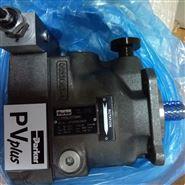 供应派克parker柱塞泵PV0系列