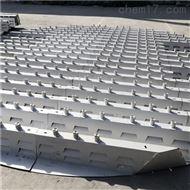 甲醇煤化拱形支撑一体化装置也称反驼峰支撑