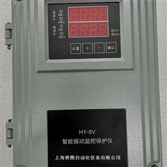 AO-203壁挂式振动监视仪