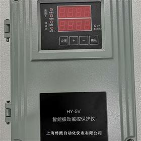 SDJ-3LS型振动监控保护仪