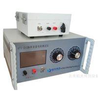 體積表面電阻率測定儀