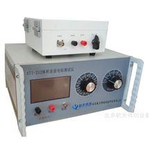 ATI-212體積表面電阻率測定儀