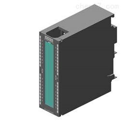 6ES7323-1BL00-4AA2黔南西门子S7-300PLC模块代理商