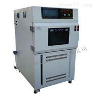 单管氙灯耐老化试验箱光强度的控制