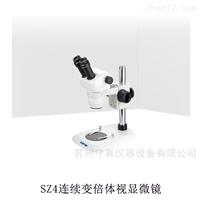 SZ4工业检测、连续变倍体视显微镜