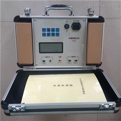 厂商供应动平衡测试仪