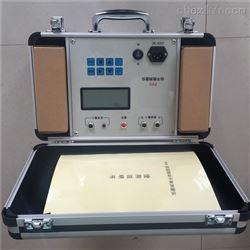 手持式动平衡分析仪
