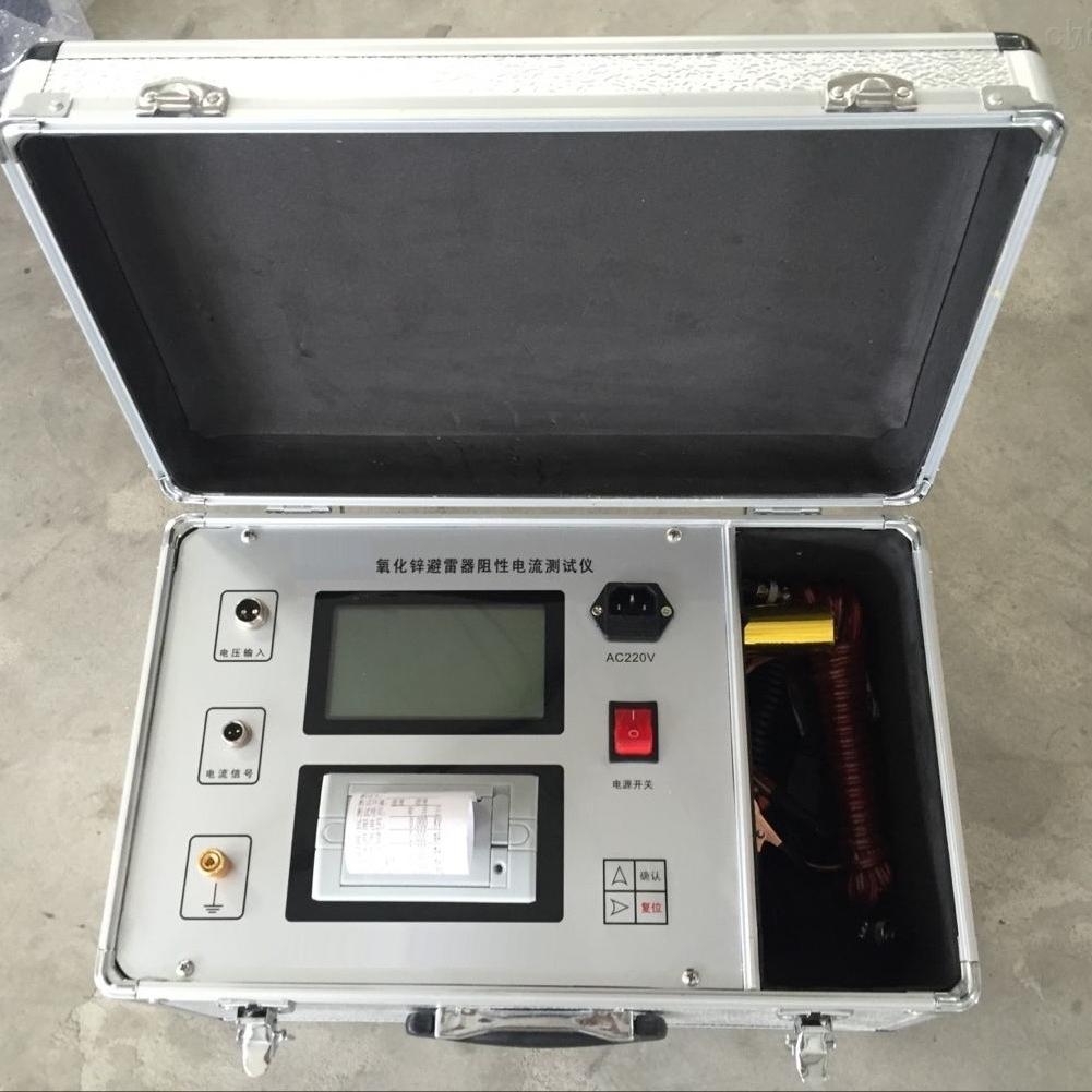 产品简介氧化锌避雷器测试仪