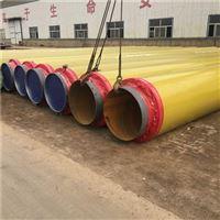 DN350/377玻璃鋼架空直埋保溫管近期報價
