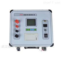 RDHL-200A回路電阻測試儀
