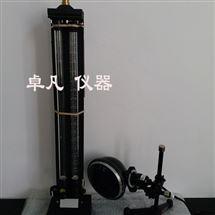 K13009赛博特比色计(美)