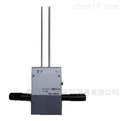 日本藤原 Sirage水分测定仪/测量仪