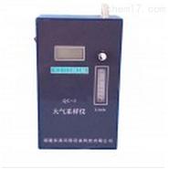 劳保所QC-3大气采样器(可设定时间)
