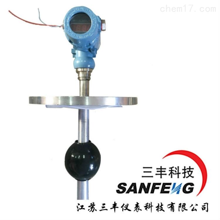 防爆型带4-20mA输出浮球液位计