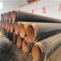 DN300聚氨酯直埋式热水输送保温管出厂价