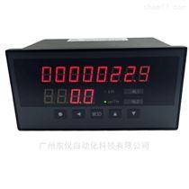 XSJB/A-HB3L1W3Y1流量积算控制仪