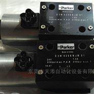 D1VW系列PARKER比例阀广东总经销