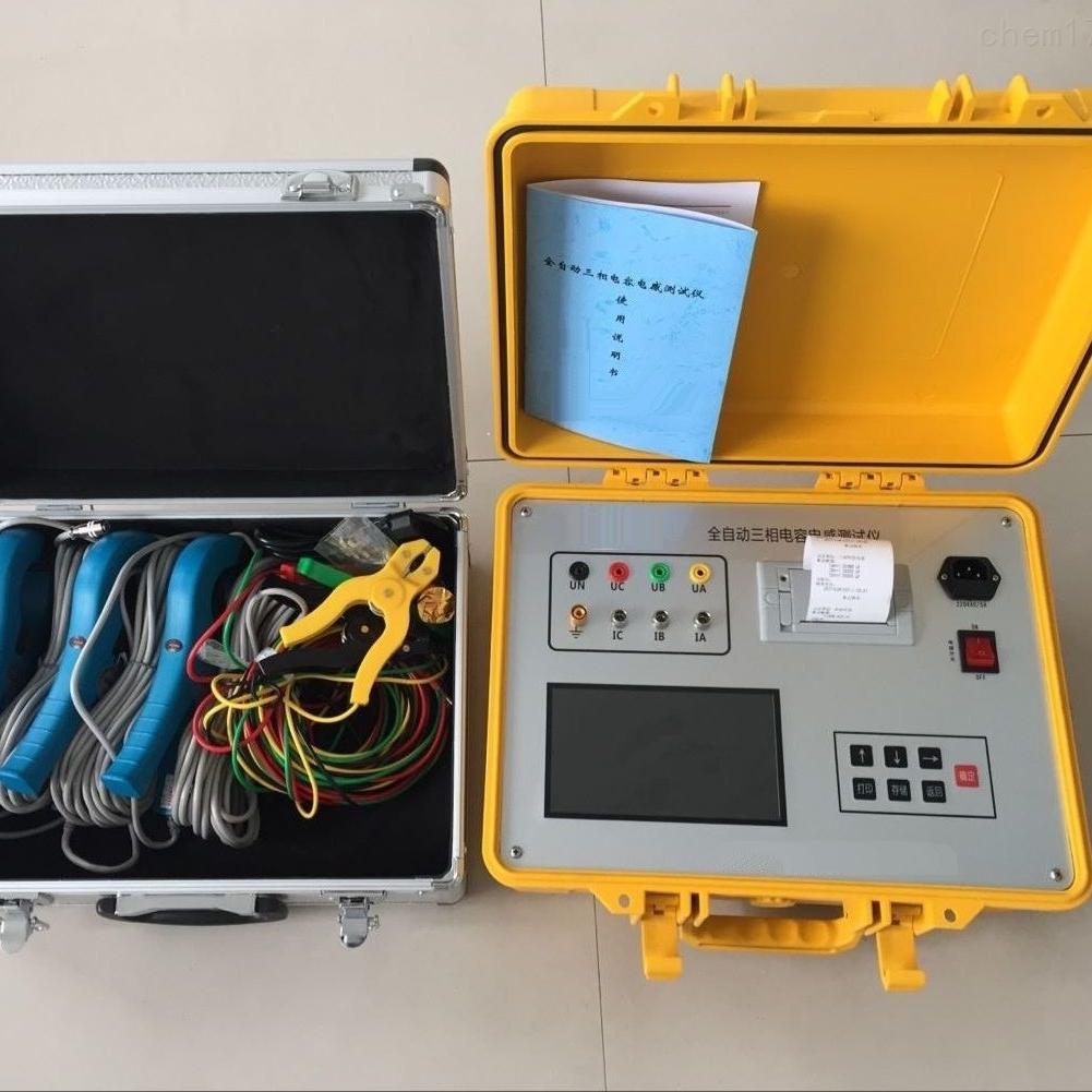 三相电容电感测试仪500VA