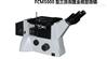 FCM5000型三目倒置金相显微镜