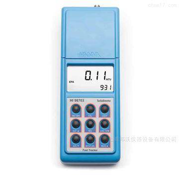 哈納 HI98703高精度濁度分析測定儀