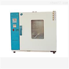 SH23971-1有机热载体热氧化安定性测定仪SH23971