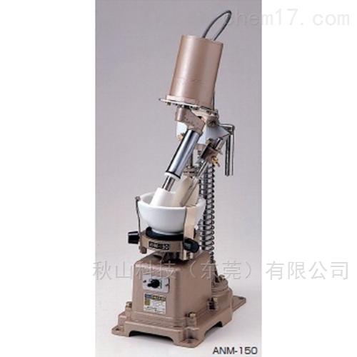 日本nittokagaku日淘科学自动磁製乳鉢机