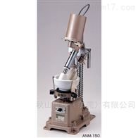 ANM-150日本nittokagaku日淘科学自动磁製乳鉢机