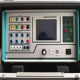 大功率三相繼電保護檢測儀制造商