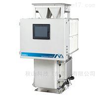 MHD系列日本赛卡SAIKA复合材料用金属异物检出机