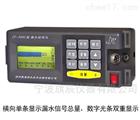 數字濾波漏水檢測儀JT-3000