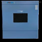 HZK-JS系列菌种培养箱