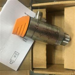 RM9000进口德国易福门IFM式多圈实心轴编码器