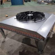 洛森軸流風機AKFG630 K.6IF