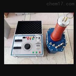 承装五级设备工频耐压试验装置5KVA/50KV
