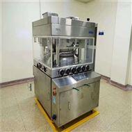 QY-550二手制藥包裝設備
