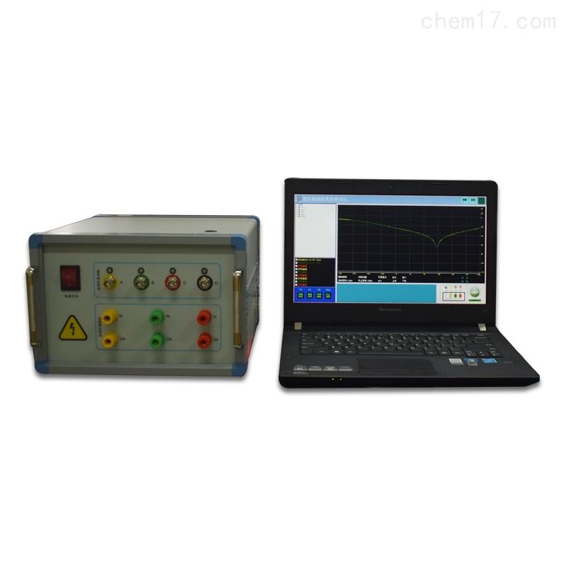 变压器绕组变形测试仪220V
