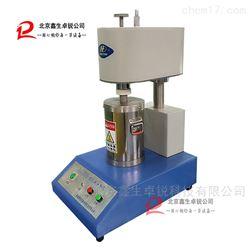 ZR-XWJ-500B型热机械分析仪