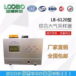 LB-6120C路博性价比四路综合大气采样器