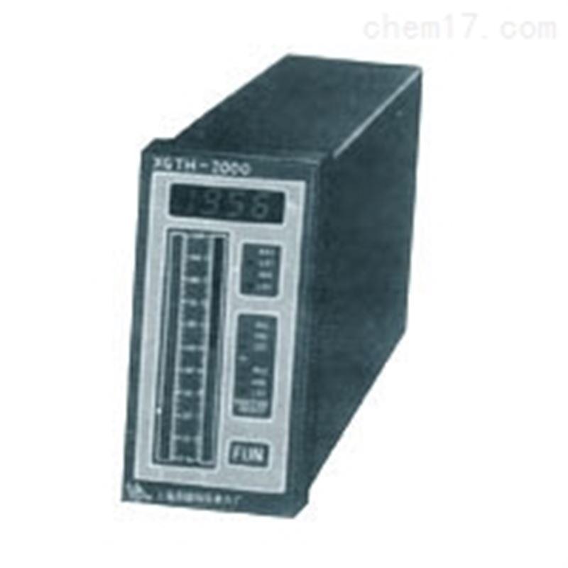 XGZH-1000光柱数显调节仪上海自动化仪表六厂