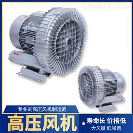 三相高压旋涡气泵三千瓦