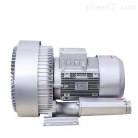 皮带轮式旋涡气泵