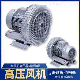 单段旋涡气泵
