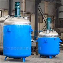 不锈钢酚醛树脂反应釜
