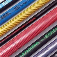 Alfagomma软管076AI LPG焊接管