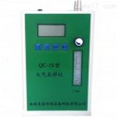QC-1S大气采样器0.1-1.5L/min(包邮)