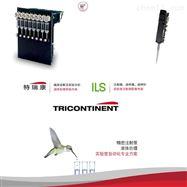 Air-Z Flex特瑞康TRICONTINENT  高精度移液泵